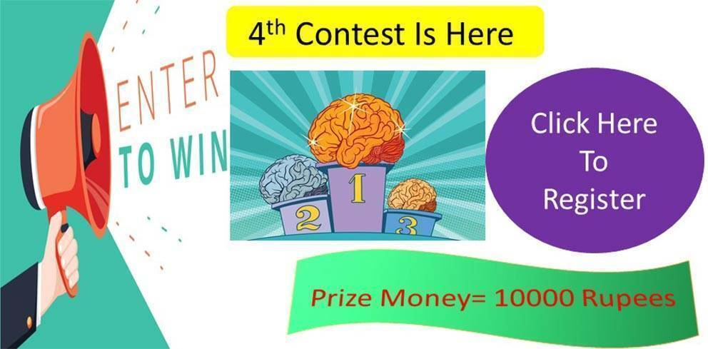 contest home page slider image