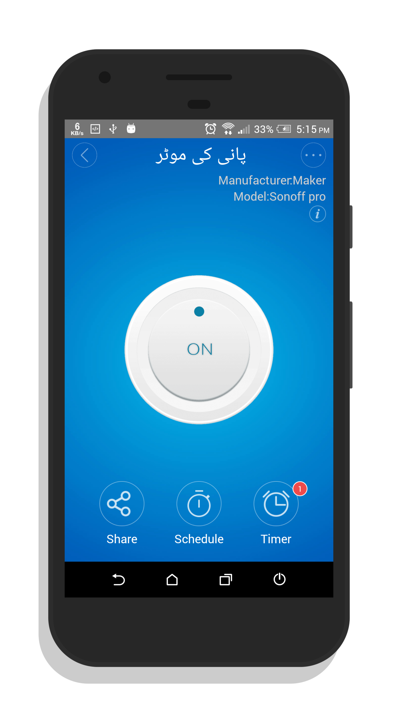 Motor WIFI Switch - 3500watt  (wifi, automate motor, Android & IOS, unicorn devices)