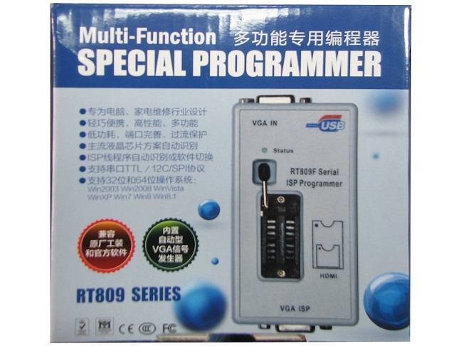 RT809 RT809F BIOS Programmer Serial ISP Programmer in Pakistan