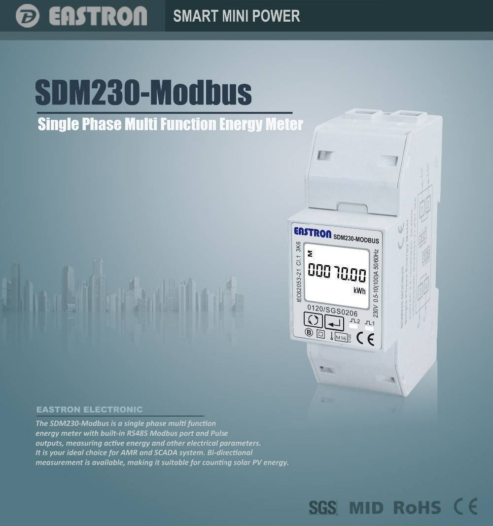 SDM230 Modbus single phase KWH hour energy meter in Pakistan