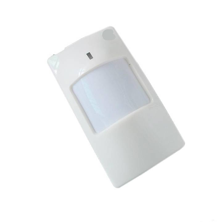 Wireless Motion Detector Sensor PIR-100B in Pakistan