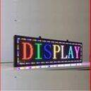 Industrial Displays