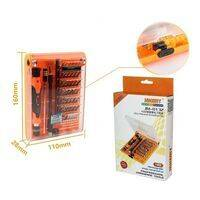 JAKEMY JM-8132 45 in 1 Screwdriver Ratchet Hand-tools Suite Furniture Computer Electrical maintenance Tools