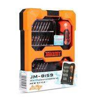 JAKEMY JM-8159 34 in 1 Screwdriver Ratchet Hand-tools Suite Furniture Computer Electrical maintenance Tool