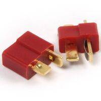 Deans T Connector Pair For RC LiPo Battery