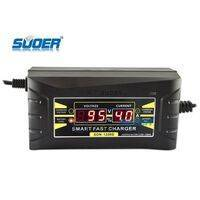 Car Charger Portable Car Battery Charger With Digital Display (SON-1206D)