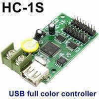 P10 RGB Controller HC-1S Full Color RGB LED Control card With 2*hub75b Port