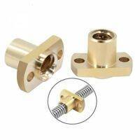 T8 Nut Pitch 2mm Lead 8mm Brass T8x8mm Flange Lead Screw Nut