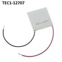 Thermoelectric Cooler Heat Sink Cooling Peltier Module TEC1-12707 DC12V 7A