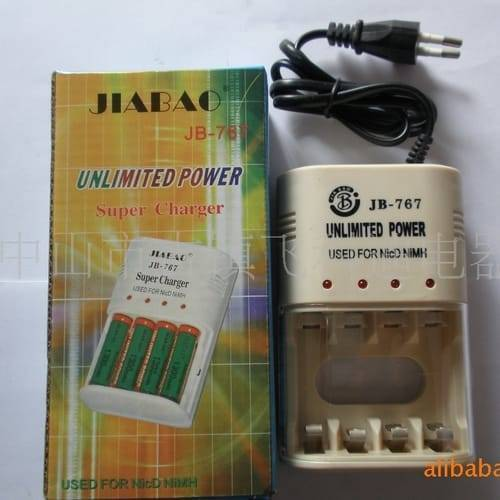 JIABAO 8th Positions Digital Power Dual Universal Battery Charger JB-767