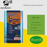 Mechanic Water MCN 850 Ultrasonic Cleaner Liquid For Lead Free Circuit PCB Board Cleaning