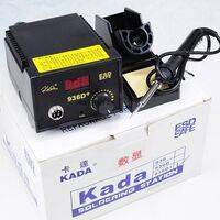 Digital Soldering Iron Station Kada 936D+ ESD Safe