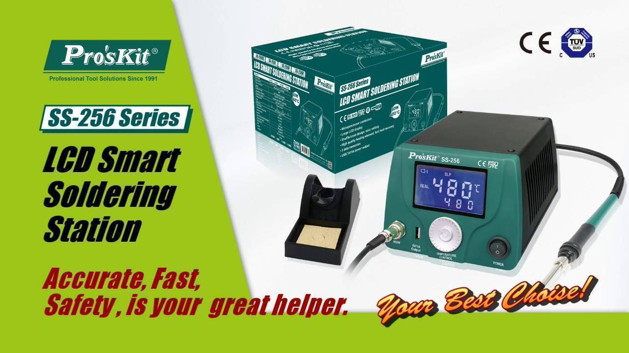 Pro'sKit SS-256 LCD Smart Soldering Station in pakitan www.hallroad.org