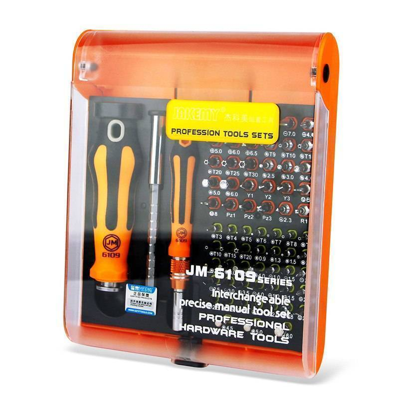 JM-6109 72 in 1 Multi-functional Screwdriver Hand Tool Set Household