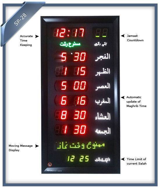 Salaat Panel Models > SP-28 Series General purpose model for small and medium size Masajid