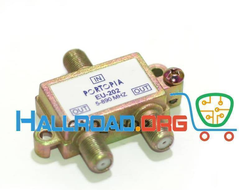 2 way coaxial TV cable splitter 5-890MHz in Pakistan