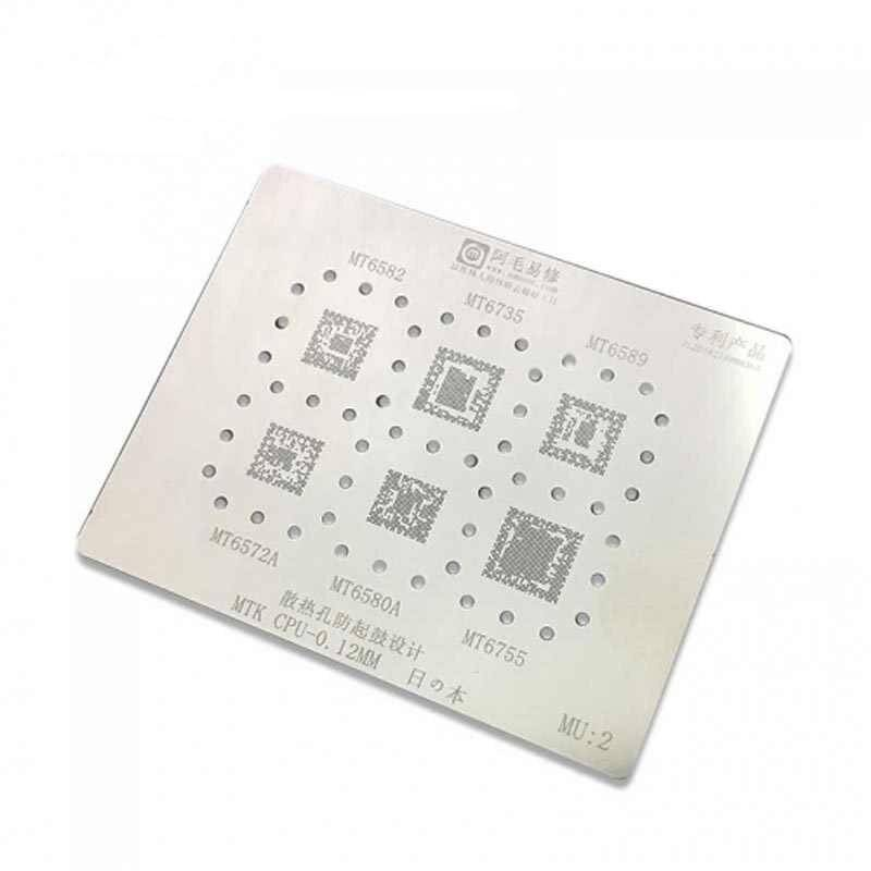 IC Chip BGA Reballing Stencil Kits Set Solder MTK CPU  0.12mm In Pakistan