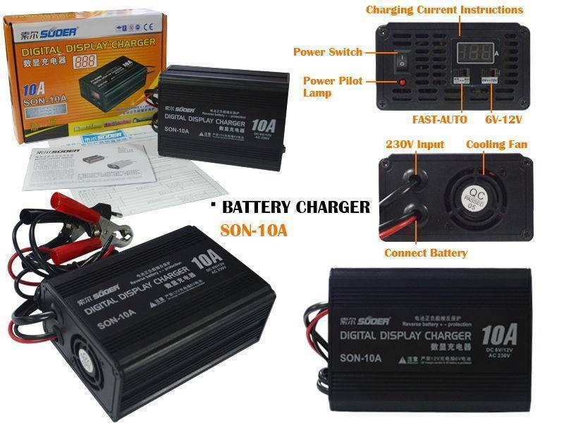 Suoer 10A 6V 12V Automatic Adaptive Digital Display Fast Battery Charger